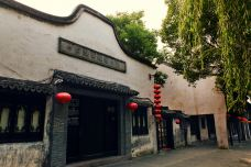 中国酒文化博物馆-西塘-克克克里斯