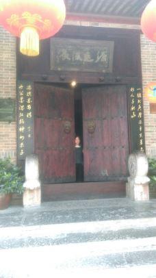 书院门-西安-E15****85