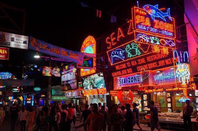 風月步行街  Walking Street Pattaya   -4