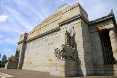 墨尔本战争纪念馆-墨尔本-崂山顽石