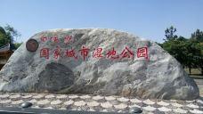 白龟山水库(平西湖)-平顶山-M22****983