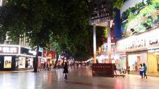 惠州商业步行街-惠州-山水二人转
