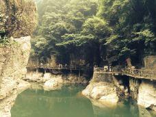 浙东大峡谷-宁海-138****0810
