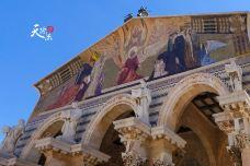 万国教堂-耶路撒冷-150****9387