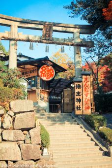 jishujinja-京都-95****558