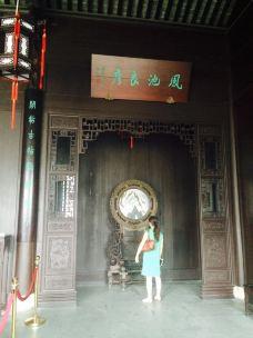 陈阁老宅-海宁-amyyuwen