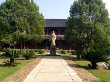 王安石纪念馆-抚州-zhousxh