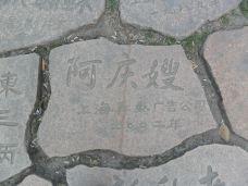 中国同里影视摄制基地-同里-DanGo酱