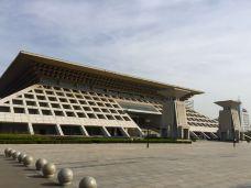 安阳博物馆-安阳-wyfwx