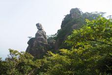 东方女神-三清山-doris圈圈