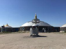 蒙古汗城-西乌旗-_CFT01****0750091