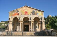 万国教堂-耶路撒冷-是条胳膊
