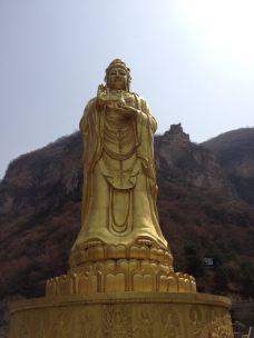藏山风景区-盂县-化蝶