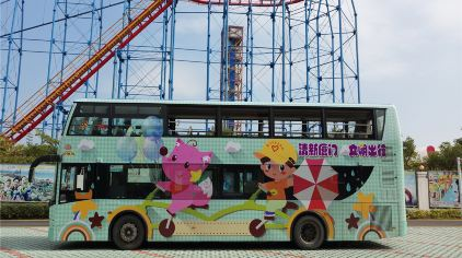 厦门环岛观光巴士4
