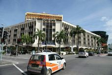太平洋商业大厦-哥打京那巴鲁-M32****890