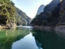 浙东大峡谷-宁海-136****7580