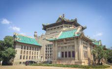 武汉-武汉大学23-武汉大学-武汉-康雪婷