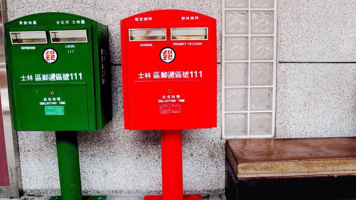 Trip.com 台灣小鎮漫遊即減$150/92折優惠碼:第10張圖片