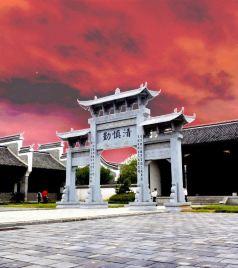 茶陵游记图文-走进茶陵,走近这片曾经血染的热土