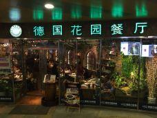鹏欣·水游城-南京-籽芊娃娃