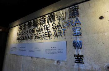 天主教艺术博物馆与墓室                                                          Museum of Sacred Art & Cryp