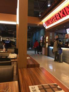 阿原(台北桃园国际机场店)-桃园-maliyacandy