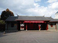 永安市博物馆-永安-闲看日月