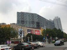 星河城购物中心-东莞-CabyMei