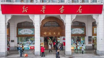 广州 北京路 步行街