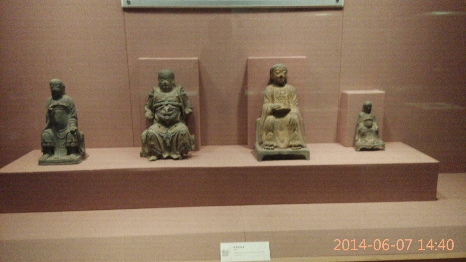 遥�9�9iny�c:(_襄阳还有博物馆,我瞬间石化
