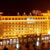 西安鐘樓飯店