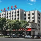 北京牡丹賓館
