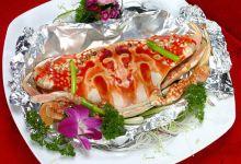 葫芦岛美食图片-海蟹