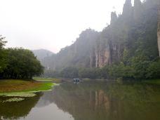 鼎湖峰-仙都景区-亲亲小乌羊