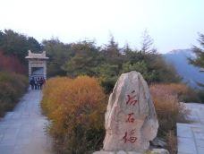 后石坞-泰山-e24****72
