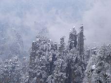 天子山-武陵源区-游友攻略2014