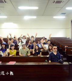 仙台游记图文-【日本·东北】美食温泉8日自由行全攻略