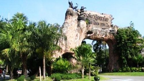 曼谷野生動物世界  Safari World   -0