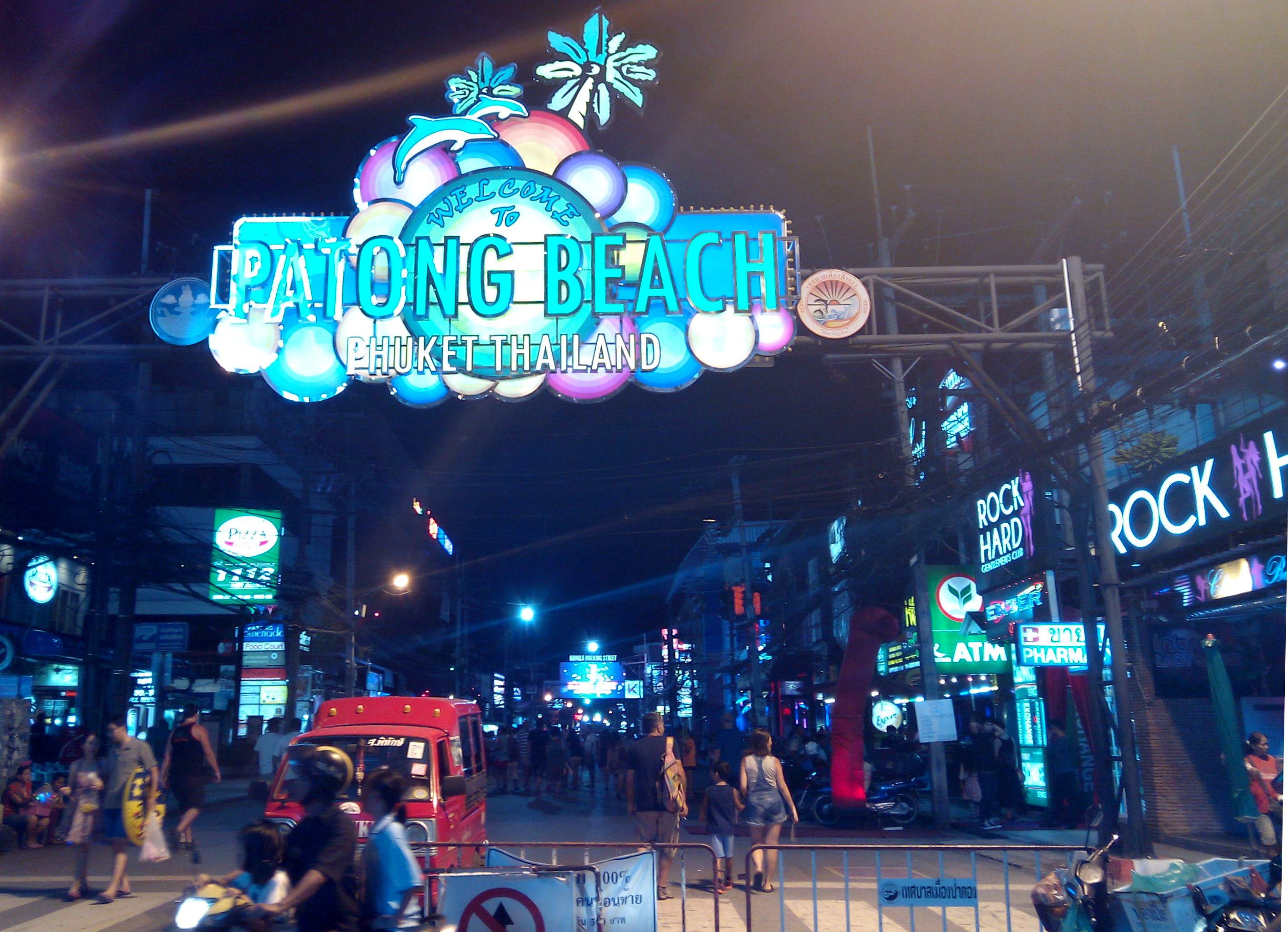 芭東夜市  Patong OTOP Shopping Paradise   -1