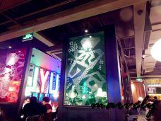炉鱼(西溪印象城店)-杭州-ma****ly