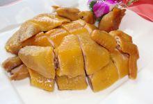 惠州美食图片-盐焗鸡
