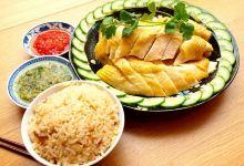 新加坡美食图片-海南鸡饭