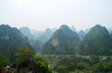 东峰林景区-兴义-用户4188380