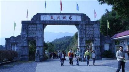 韶关古佛洞天风景区 (3)