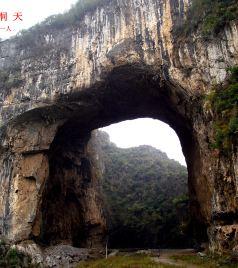 大方游记图文-韦金勇:第十次游贵州  从黔西北到湘桂边境  9天4000里路22景