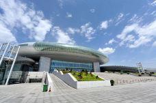 新疆国际博览中心-乌鲁木齐-小惑哥nomad