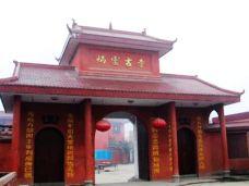 炳灵寺-广汉-半把刀