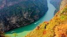 神农溪纤夫文化旅游区