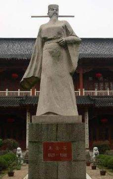 王安石纪念馆-抚州-188****1371