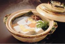 京都美食图片-豆腐料理